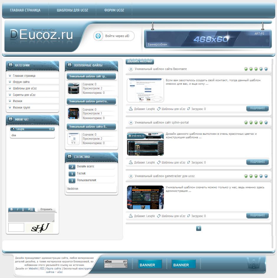 Шаблоны анкет для использования в интернет опросах